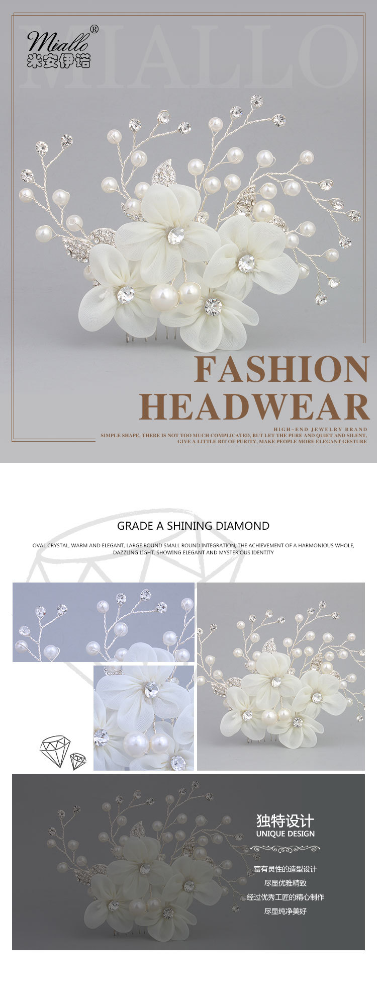 Alloy Fashion Flowers Hair accessories  (Alloy) NHHS0117-Alloy