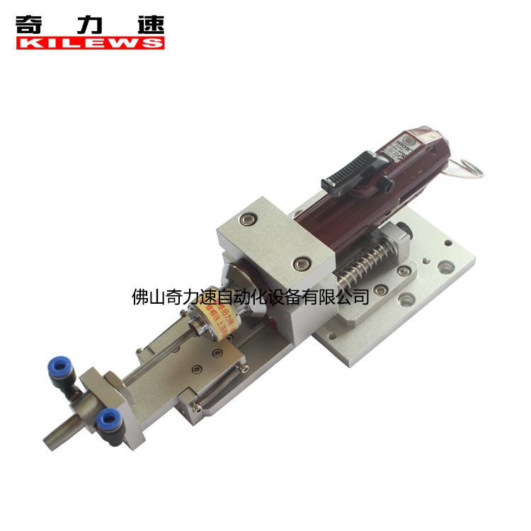 全自动螺丝机电批挂件 吸附式锁螺丝机电批固定件 固定电批