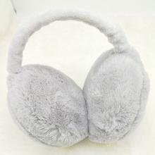 冬季新款灰色男女通用纯色毛绒保暖耳罩韩版潮流简约折叠耳套批发