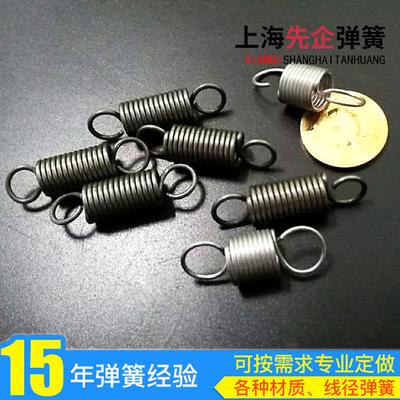 上海弹簧厂家拉伸弹簧不锈钢压缩弹簧挡圈卡簧现货批发销售