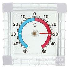 門窗溫度計 方形塑料門窗溫度計 指針式窗外寒暑表 跨境現貨供應