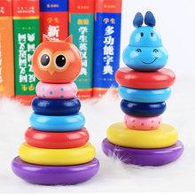 木制儿童套套乐益智玩具 动物套圈层层叠套塔不倒翁0-1岁启蒙