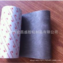 原裝進口 3M7765 丙稀酸導電雙面膠3M工業膠帶3m7765一支多少錢