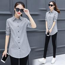 图荣新款春季中长款衬衣 蓝白条纹棉质打底衫 黑扣 女装一件代发