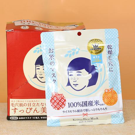 化妝品批發 日本正品國產石澤大米麵膜 補水保濕滋潤面膜10片裝工廠,批發,進口,代購
