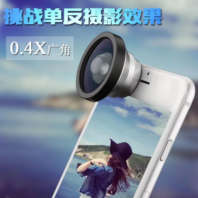 手机镜头 0.4X超级广角镜头 自拍镜头 超广角镜头 厂家直销 全套