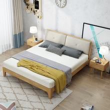 婚床现代简约实木床主卧双人床1.8米1.5北欧床全实木家具工厂批发