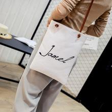 帆布女包单肩包休闲购物袋水桶休闲韩版潮流字母手提时尚包包