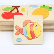 木制兒童卡通動物交通立體拼圖寶寶益智力幼兒拼板玩具1-2-3歲
