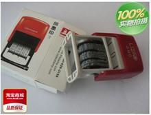 立早回墨日期印字高3.5MM打碼機包裝生產日期印可調自動印萬次章