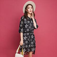 Bộ đồ nữ thời trang, họa tiết giản dị, thiết kế trẻ trung