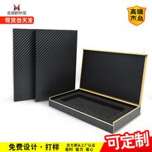 手机壳包装数码3C包装苹果X手机壳边框木盒 高档 定制包装盒 现货