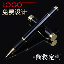 黑色中性笔商务礼品金属签字笔定制 广告赠品水笔 Logo圆珠笔批发