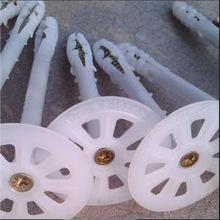 现货供应分体塑料保温钉 外墙保温锚栓 墙体膨胀保温钉厂家供应