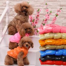 宠物休闲服装 宠物马甲服装 狗狗衣服保暖羽绒棉服批发