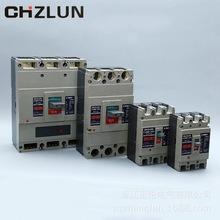 厂家批发上海上联款Z-RMM1-630S系列塑料外壳式?#19979;?#22120;空气开关