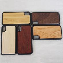 方孔?#36824;鹸r木质手机壳 适用iPhone11promax保护套Xs实木贴TPU外壳