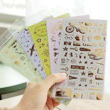 A106 日式烫金星球ICON系列和纸贴纸 手帐装饰贴纸 单片装 3款可