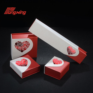 New Valentine's Day Jewelry Packaging Box Gift Box Jewelry Box Ring Bracelet Box Pendant Box Spot Wholesale
