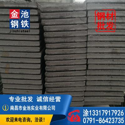 江西南昌钢材厂家批发热轧扁钢 国标扁钢 Q235B国标扁钢 纵剪扁铁