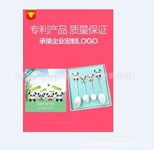 批發環保餐具禮品 產品產品 滴膠熊貓不銹鋼大小勺四件套禮盒套裝