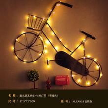 美式铁艺创意壁挂书房挂钟自行车装饰挂件墙上软装饰品