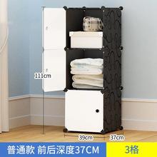 包邮佩福黑白格简易衣柜树脂组合塑料魔片收纳柜简约大气床头柜