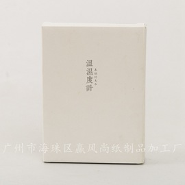 Heaven and Earth Cover Gift Box Square Flip Box High-end Universal Gift Wrapping Box