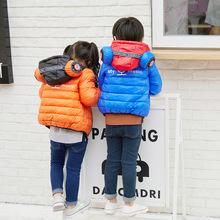 2017秋冬新款儿童羽绒服男女童轻薄优质羽绒服中小童装连帽外套