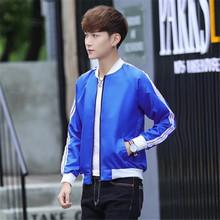 秋季外穿2017薄款小清新夾克防曬bf風外套學生男大碼秋天韓版衣服