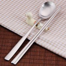 韩国进口304不锈钢餐具勺筷两件套韩式哑光长柄勺子筷子套装批发