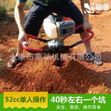 多功能便携式手提汽油挖坑机种树植树种植机单人大马力地钻挖深坑