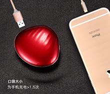 情人節禮品海貝殼移動電源USB充電寶便攜式補光鏡帶燈化妝鏡禮物