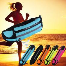 新户外运动腰包防盗手机跑步腰带防水多功能男女战术隐形水壶腰包