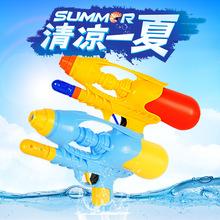 正美水枪玩具打气3C ZM-7033 儿童水枪玩具小型压气水枪环保热销