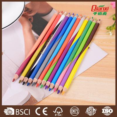 直銷優質熱轉印雙頭雙色彩芯鉛筆24色彩色鉛筆涂鴉填色筆套裝