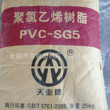 防静电产品6BB-611