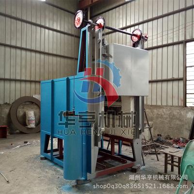 华亨 RT3-45-6 小型台车式加热炉 机械零部件加热时效炉 热处理炉