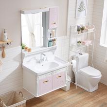 厂家直销挂墙洗脸盆北欧浴室柜pvc洗手台盆组合柜卫生间卫浴镜柜