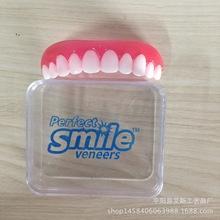 美白牙貼 instant smile comfort fit flex 硅膠仿真牙齒牙套現貨