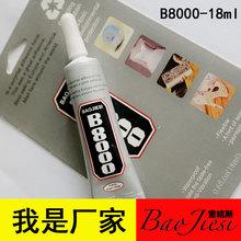 箱包锁D68D-684868