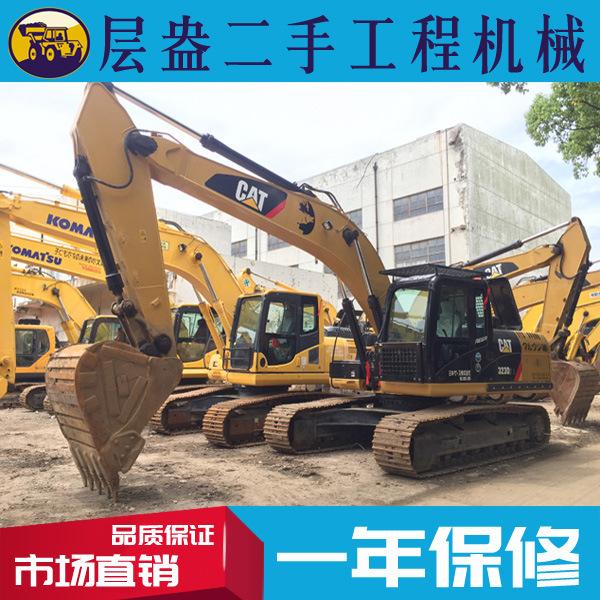 挖掘机二手件价格挖掘机二手件采购批发