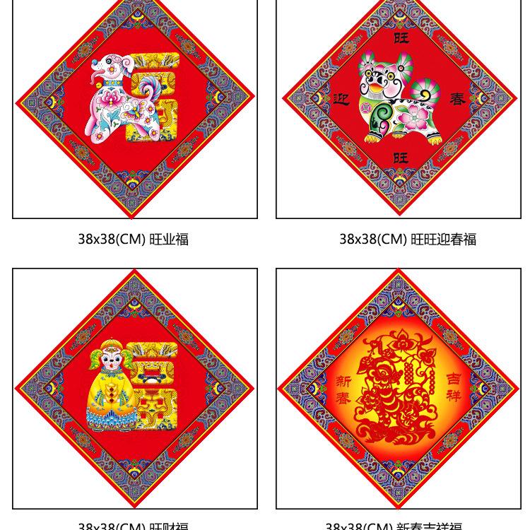 花喜旺春福(淘宝详情页模板)_09