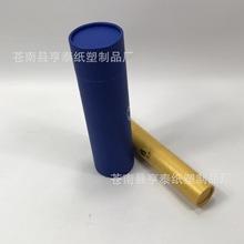 厂家定制各种 牛皮纸筒 笔筒 铅笔桶 彩色铅笔筒 礼品纸罐等推广