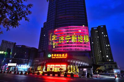 X户外广告logo投影灯_中国墙面投影灯先导者,安装维护简单