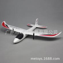 飞熊818大型遥控滑翔机 固定翼遥控飞机 儿童户外航模玩具批发