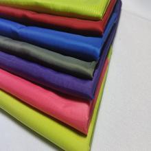 20D轻薄格子尼丝纺化纤梭织抗撕裂提花尼龙布运动降落伞吊床面料
