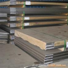 现货批发 316L不锈钢板 不锈钢薄板  不锈钢板镜面加工