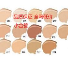色标5C9-592
