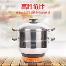 九代加高加厚鍋 多功能電熱火鍋定時電熱鍋 電炒鍋加厚不銹鋼蒸鍋